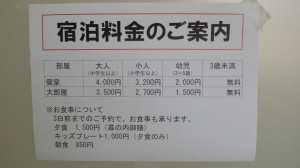 201512151243000.jpg