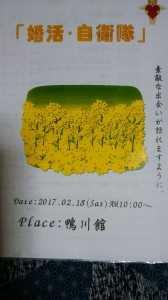 20170219001527_2.jpg