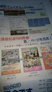 dsc_5871.jpg
