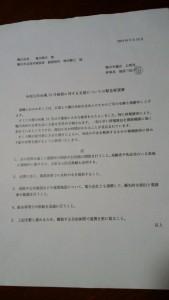 dsc_6034.jpg