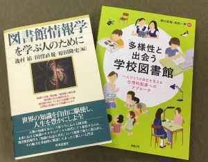 子ども読書活動IMG_2830