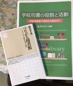 子ども読書活動IMG_2884