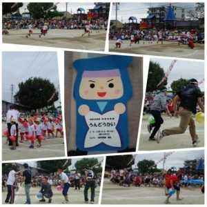 幼稚園運動会
