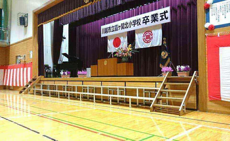 川越市立霞ヶ関北小学校卒業式(...