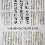 8月24日記事IMG_2597