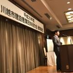 IMG_8509関根初治新会長