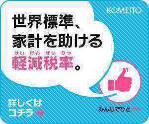 bn-1oshi_big