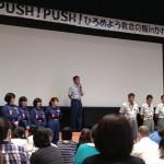 20130901_push③