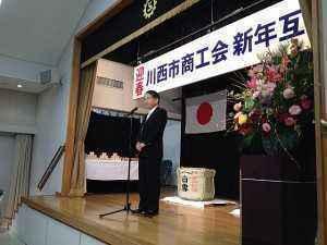 20140107_商工会互礼会1