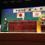20140113_成人式