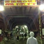 20140624_新名神高速⑪