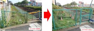 立沼橋に於いて、フェンスが壊れていたが、橋の補修と同時に直る物と思っていたが、その後、治す様子もなく、そのままになっているとの要望を受けたため、市担当課へ要望、その後、担当課にて調査後、修繕が実施された。(要望2015年7月 完了2015年10月)