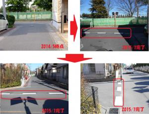 備後東6丁目地内(正善小学校南側)の生活道路の通り抜けが多く危険な為、ドット線設置要望推進(要望2014/5・完了2015/1)