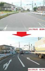 市役所通りの交差点(武里小)にて、双方向からの直進路・右折帯の道路表記が見にくいという事で修繕を要望(要望時2017年6月・完了時2018年1月)