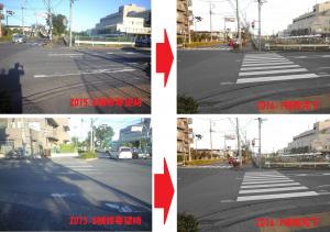 旧市立病院前の横断歩道が消えかかっているという事で、修繕依頼を要望(要望2015/7・完了2016/1)