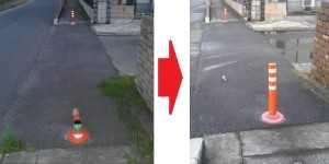 一ノ割3丁目歩道に於いてポールが壊れているとの事で、補修依頼を推進(要望時2016/8・完了2016/12)