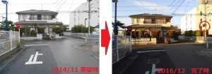 大沼2丁目地内の交差点にて、左右からの車両が見にくいという事で、ミラーの設置用要望書を提出し推進。(要望時2014/11・完了2016/12)