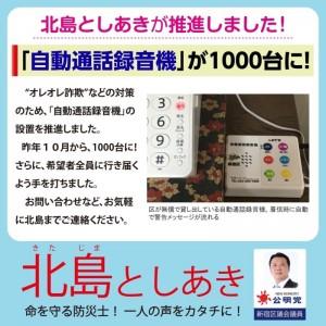 57D51DA5-09D5-44D8-99CC-4E4751939E98