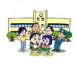 学校と地域協力