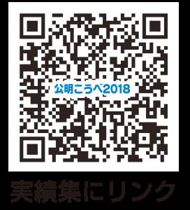 99B8B219-E050-409F-9E99-C0532B5512DC