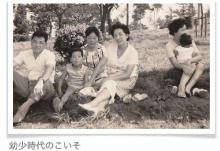 history_pic1