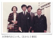 history_pic2