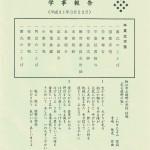 BC82C3A8-DF41-43B2-ACBB-91632FDEA82D