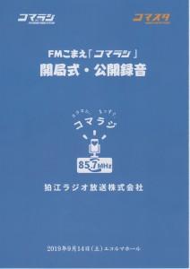 664026D1-C647-4A81-9DBE-D97F37509191