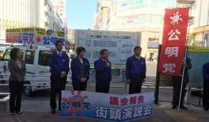 新春本八幡駅
