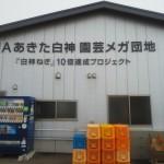 KC4D0002