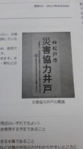 KIMG3393