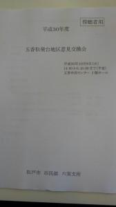 KIMG4798