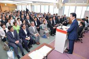 2017年6月3日千葉県本部総会