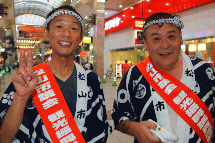 2015松山まつり⑨