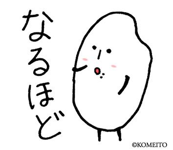 汎用_00755_jpg
