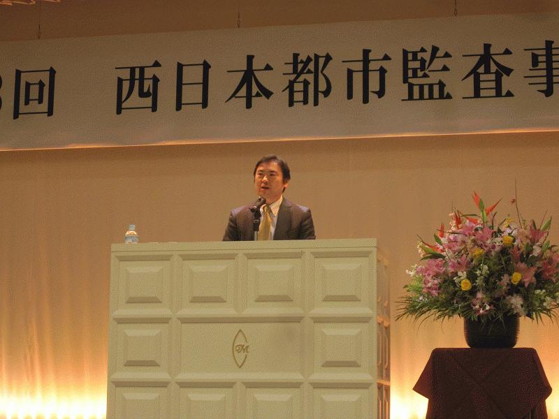 第63回西日本都市監査事務研修会⑦
