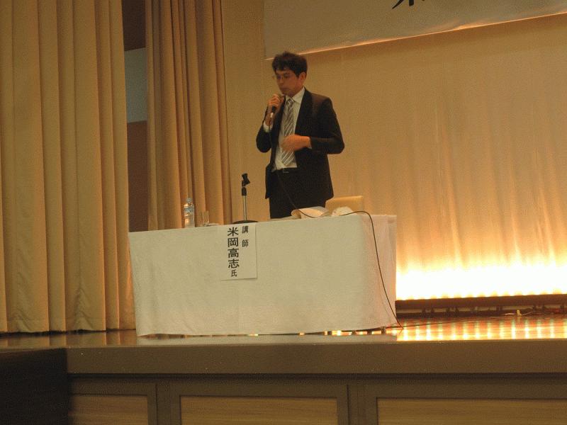 第63回西日本都市監査事務研修会⑧
