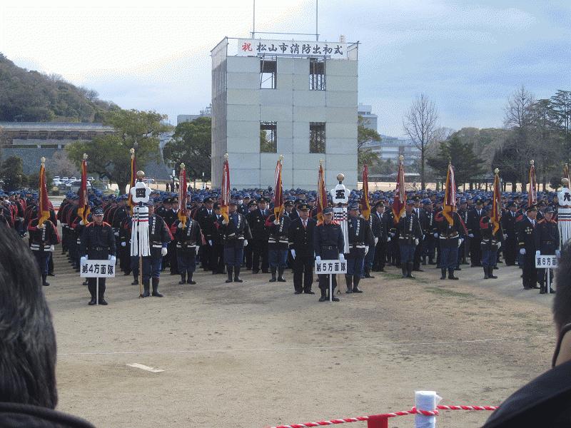 28消防出初式