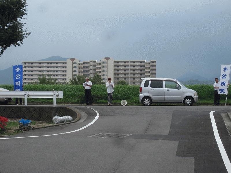 160925地域まちかど②