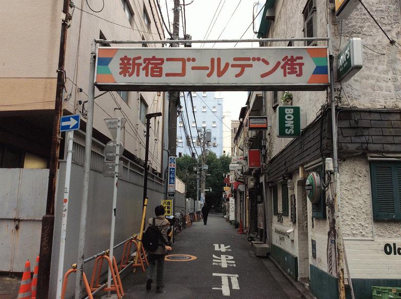 161108新宿②