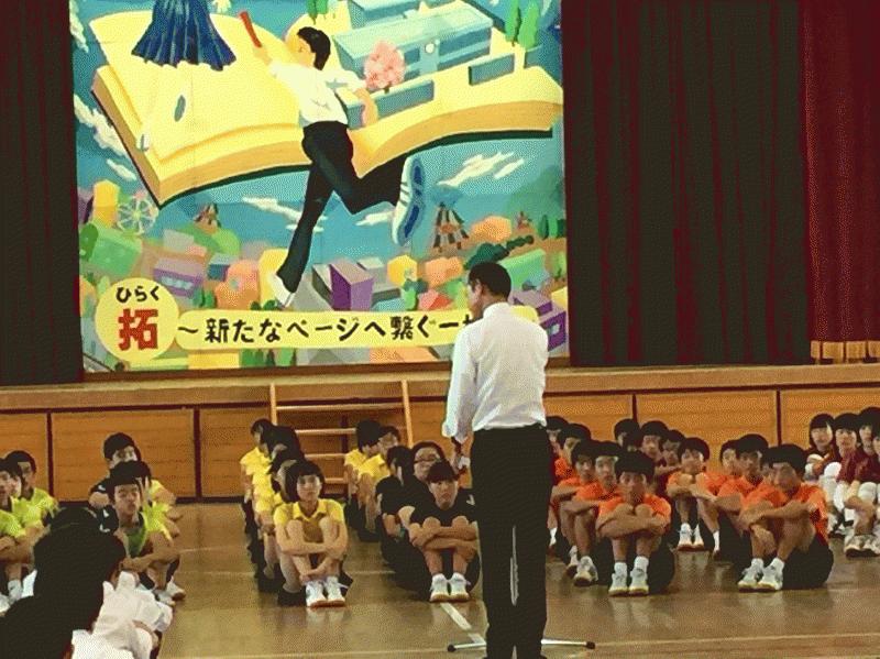 2017新人戦壮行会あいさつ