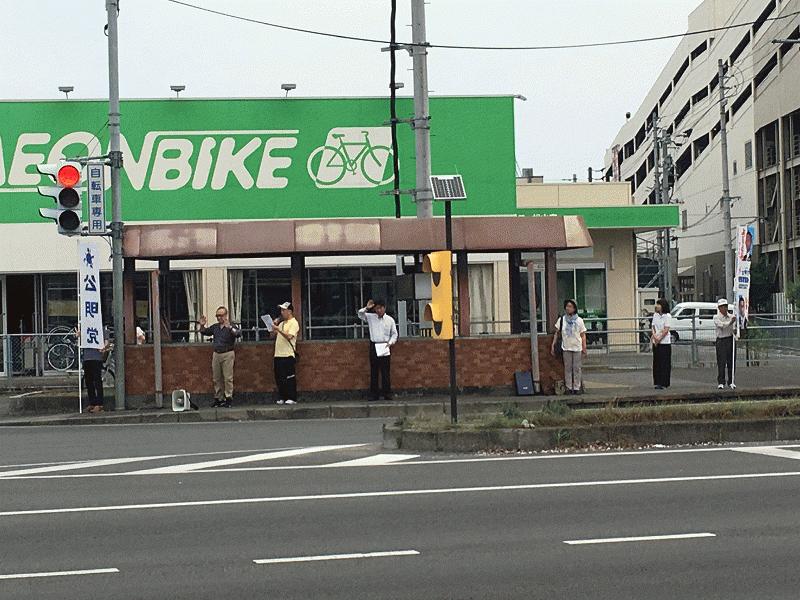 190525【国道33号】天山交差点イオン松山店前