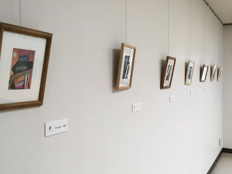 アートサポートセンター②