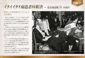 写真で読む公明党50年_ページ_09