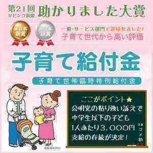 15.3.27FB記事