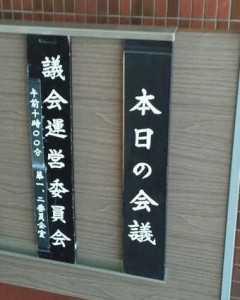 15.2.9松阪市