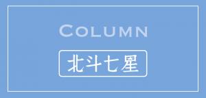 news-column