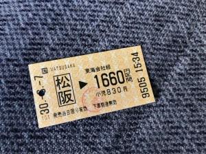 D3691801-0118-43E2-B007-1C6DFCAD828F