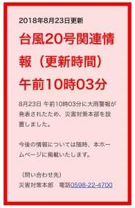 A486D0E5-5A09-43A9-8A18-646F9EF0789C