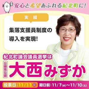 sns_oonishi_A